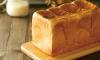小野市王子町にある高級食パン専門店【美つる】4/18(水)OPEN!其の二