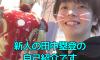 新人田中のもっと詳しい自己紹介
